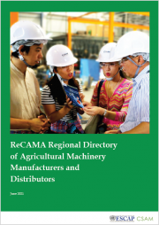 ReCAMA Regional Directory of Agricultural Machinery Manufacturers and Distributors